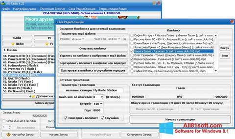 Ekraanipilt All-Radio Windows 8.1