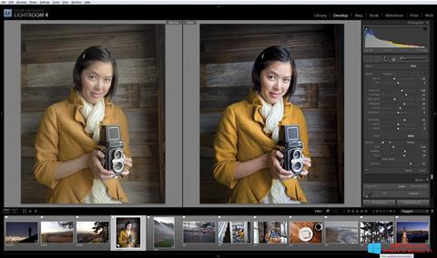 Ekraanipilt Adobe Photoshop Lightroom Windows 8.1