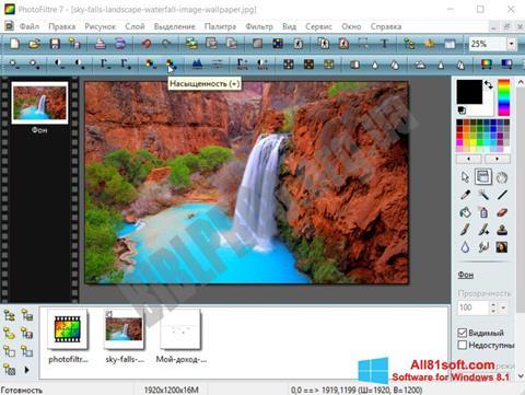Ekraanipilt PhotoFiltre Windows 8.1