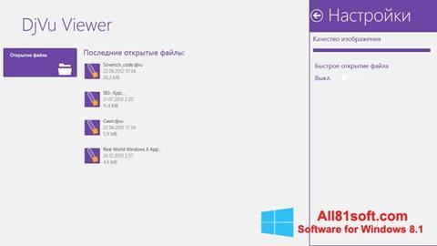 Ekraanipilt DjVu Viewer Windows 8.1
