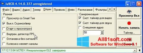 Ekraanipilt iuVCR Windows 8.1