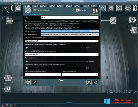 Ekraanipilt Xeoma Windows 8.1