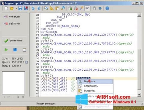 Ekraanipilt Clickermann Windows 8.1