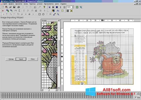 Ekraanipilt Pattern Maker Windows 8.1