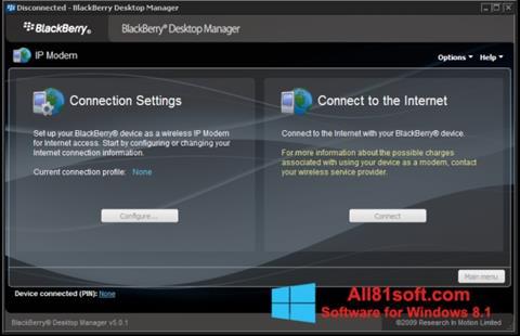 Ekraanipilt BlackBerry Desktop Manager Windows 8.1