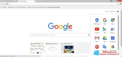 Ekraanipilt Google Chrome Windows 8.1