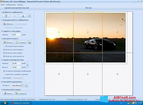 Ekraanipilt Poster Printer Windows 8.1