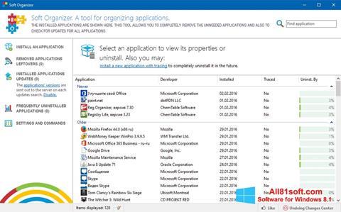 Ekraanipilt Soft Organizer Windows 8.1