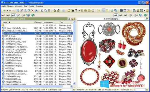 Ekraanipilt FreeCommander Windows 8.1