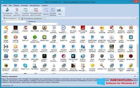 Ekraanipilt Revo Uninstaller Pro Windows 8.1